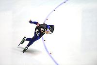 SCHAATSEN: Calgary: Essent ISU World Sprint Speedskating Championships, 28-01-2012, 1000m Heren, Tae-Bum Mo (KOR), ©foto Martin de Jong