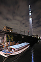 December 31, 2011, Tokyo, Japan - Tokyo Sky Tree is illuminated to celebrate the New Year in downtown Tokyo on Saturday, December 31, 2011. The 634-meter-high terrestrial digital broadcasting tower is officially recognized by Guiness World Records as the world's tallest self-standing tower. The tower, which is under construction, begins its operation on May 22, 2012. (Photo by Masahiro Tsurugi/AFLO) -ks-