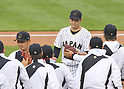 Tomoyuki Sugano (JPN),<br /> MARCH 21, 2017 - WBC :<br /> Japan's starting pitcher Tomoyuki Sugano high-fives teammates during the 2017 World Baseball Classic Semifinal game between United States 2-1 Japan at Dodger Stadium in Los Angeles, California, United States. (Photo by AFLO)