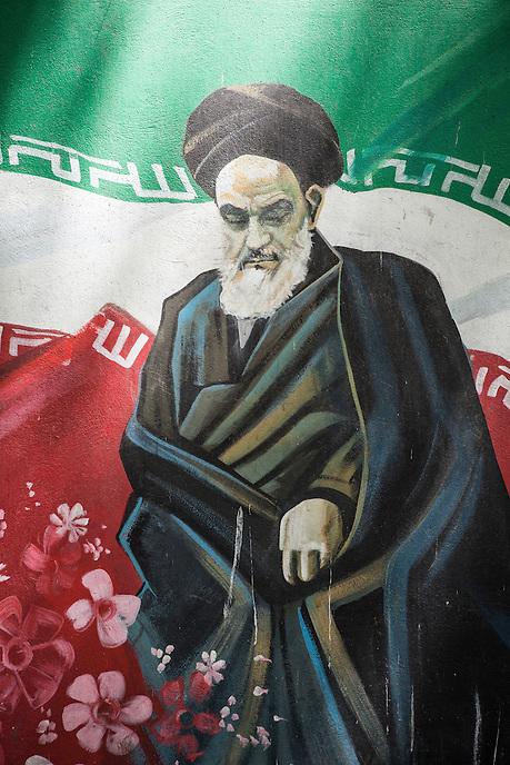 Imam Khomeini at Den of Espionage (ex U.S Embassy), Tehran
