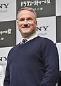 "David Fincher, JANUARY 31, 2012: David Fincher attends press conference for the film ""The girl with the dragon tattoo"" at Tokyo Mid Town, Tokyo, Japan. (Photo by Atsushi Tomura/AFLO) [1035]"