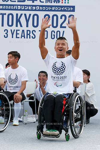 Japan's Paralympic powerlifting Hiroshi Miura attends the 3 Years to Go! ceremony for the Tokyo 2020 Paralympic games at Urban Dock LaLaport Toyosu on August 25, 2017. The Games are set to start on August 25th 2020. (Photo by Rodrigo Reyes Marin/AFLO)