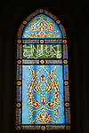 Israel, Jerusalem, an Arabic inscription on a stained glass window at the Cenacle on Mount Zion
