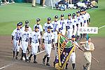 Ryukoku-Dai Heian team group,<br /> APRIL 2, 2014 - Baseball :<br /> Ryukoku-Dai Heian players parade the field during the closing ceremony after winning the 86th National High School Baseball Invitational Tournament final game between Ryukoku-Dai Heian 6-2 Riseisha at Koshien Stadium in Hyogo, Japan. (Photo by Katsuro Okazawa/AFLO)