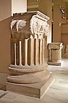 Corinthian Style Columb, Istanbul Archaeology Museum