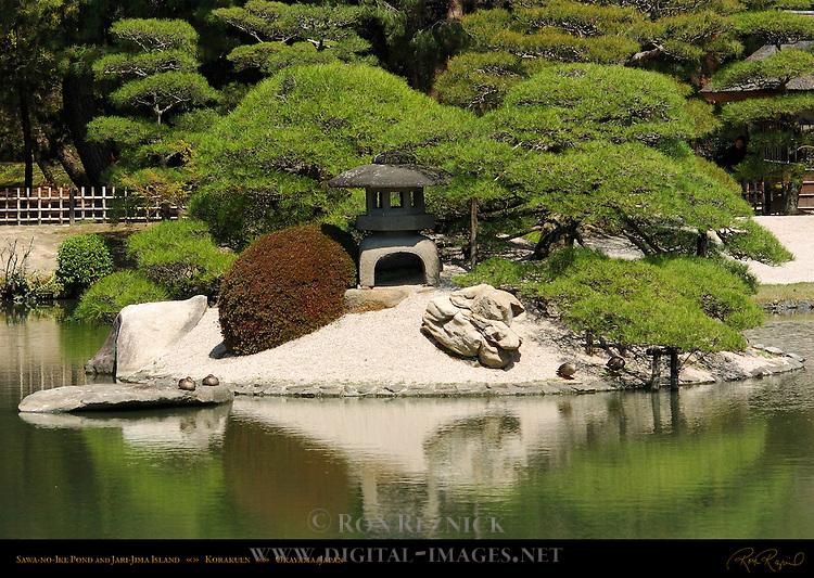 Sawa-no-Ike Pond and Jari-Jima Island Korakuen Okayama Japan