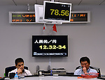 June 1, 2012, Tokyo, Japan - The electric board flashes current exchange rate for Japanese yen against Chinese yuan on the Tokyo foreign exchange market as China and Japan start direct currency trading on Friday, June 1, 2012. Foreign exchange traders began swapping Japanese yen for the Chinese unit without having to use the US dollar as an intermediary currency when the market opened in Tokyo. (Photo by Natsuki Sakai/AFLO) AYF -mis-