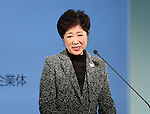 December 11, 2016, Tokyo, Japan - Tokyo Governor Yuriko Koike delivers a speech as she attends the ground breaking ceremony for the new national stadium in Tokyo on Sunday, December 11, 2016.  The new national stadium will be finished in November 2019. (Photo by Yoshio Tsunoda/AFLO) LWX -ytd-