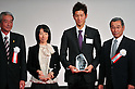 L to R   /Katsuji Miyake Japan Association of Athletics Federations Vice President, Yukiko Akaba, Koichiro Morioka ,  /Keisuke Sawaki Japan Association of Athletics Federations Vice President, DECEMBER 15,2011 - Athletics : Japan Association of Athletics Federations Athletic Award 2011 at Cerulean Tower Tokyu Hotel, Tokyo, Japan. (Photo by Jun Tsukida/AFLO SPORT) [0003]
