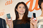 January 16 2012, Tokyo Japan - Haruka Igawa, Japanese actress, attends KDDI's presentation in Tokyo on Monday, January 16 2012. KDDI released new price plan which discounts of up to nearly 30 percent on smartphone charges from March 1. (Photo by Koichi Mitsui/AFLO)