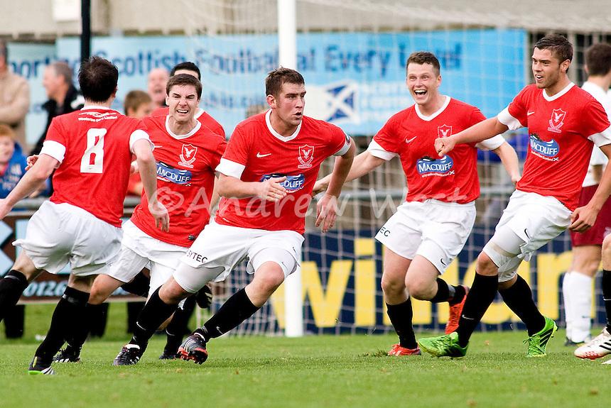 Deveronvale v Linlithgow Rose <br /> The home side players after Scott Fraser's(center) 90th minute leveller
