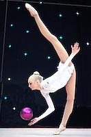 "February 7, 2014 - Tartu, Estonia - ANASTASIA MULMINA of Ukraine performs at ""Miss Valentine 2014"" international tournament."