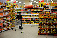 Cooking oil are on sale in Tesco in Qingdao, Shandong province, China. Tesco, the largest food retailer in the UK by market share and also by sales, is aggressively tailoring its development strategies in China..
