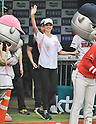 Miranda Kerr at the Jamsil Baseball Stadium in Seoul