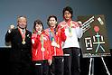 TIFF 2016 : Tokyo Olympiad 1964