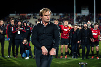 Crusaders coach Scott Robertson dances after winning the 2019 Super Rugby final between the Crusaders and Jaguares at Orangetheory Stadium in Christchurch, New Zealand on Saturday, 6 July 2019. Photo: Dave Lintott / lintottphoto.co.nz