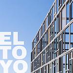 Centro de Servicios Avanzados Digitales - El Toyo - CHS Casado Herrero Suarez