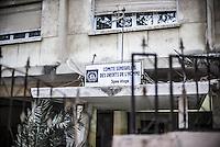 Comité sénégalais des droits de l'homme