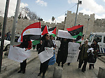 Palestinian women demonstrate against Israel during a women's day protest at Damascus Gate in Jerusalem's Old City on March 8,2011. Photo by Mahfouz Abu Turk