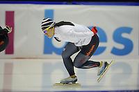 SCHAATSEN: HEERENVEEN: IJsstadion Thialf, 06-02-15, Training World Cup, ©foto Martin de Jong