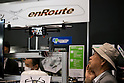 International Drone Expo 2015 in Makuhari Messe