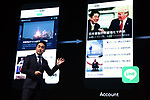 June 15, 2017, Tokyo, Japan - Japan's SNS giant LINE president Takeshi Idezawa speaks at the LINE conference 2017 in Tokyo on Thursday, June 15, 2017. LINE and Japan's cabinet office announced that they would collaborate to provide administrative service to users with LINE's account and My Number tax number card. (Photo by Yoshio Tsunoda/AFLO) LwX -ytd-