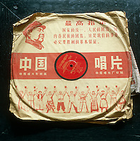 Long-playing vinyl records in Chinese paper sleeves