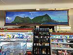 Mural In Supermarket