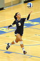 120930 Neumann University - Volleyball vs Frostburg
