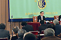 Masaaki Shirakawa news conference at the Japan National Press Club