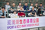 Spectators during the Spectators during the Press conference for the opening of Boris Becker Tennis Academy at Mission Hills Resort on 19 March 2016, in Shenzhen, China. Photo by Lucas Schifres / Power Sport Images