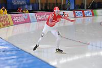 SCHAATSEN: BERLIJN: Sportforum, 06-12-2013, Essent ISU World Cup, Team Russia, 500m Ladies Division B, Yekaterina Lobysheva (RUS), ©foto Martin de Jong