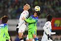2019 J1 - Shonan Bellmare 2-0 Hokkaido Consadole Sapporo