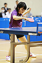 Table Tennis: Selection Trial for 2015 Asian Table Tennis Championships