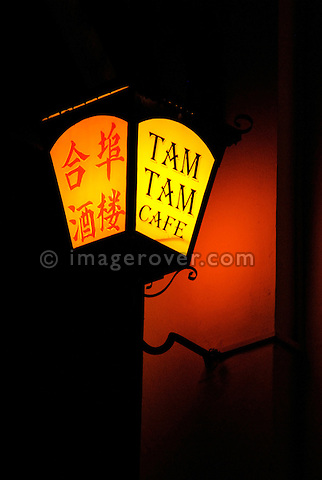 Asia, Vietnam, Hoi An. Hoi An old quarter. Inviting Tam Tam cafe. The historic buildings, attractive tube houses, and decorated community halls have 1999 earned Hoi An's old quarter the status of a UNESCO World Heritage Site. To protect the old quarter's character stringent conversation laws prohibit alterations to buildings, as well as the presence of cars on the roads.