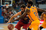 Herbalife Gran Canaria's player Royce O'Neale and FC Barcelona Lassa player Stratos Perperoglou during the final of Supercopa of Liga Endesa Madrid. September 24, Spain. 2016. (ALTERPHOTOS/BorjaB.Hojas)
