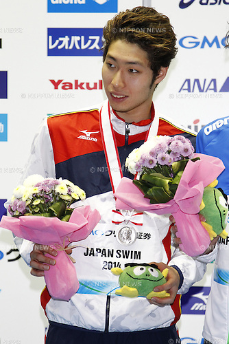 Kousuke Hagino,<br /> APRIL 13, 2014 - Swimming : <br /> JAPAN SWIM 2014 <br /> Men's 200m Backstroke Vicrotry ceremony<br /> at Tatsumi International Swimming Pool, Tokyo, Japan. <br /> (Photo by AFLO SPORT)