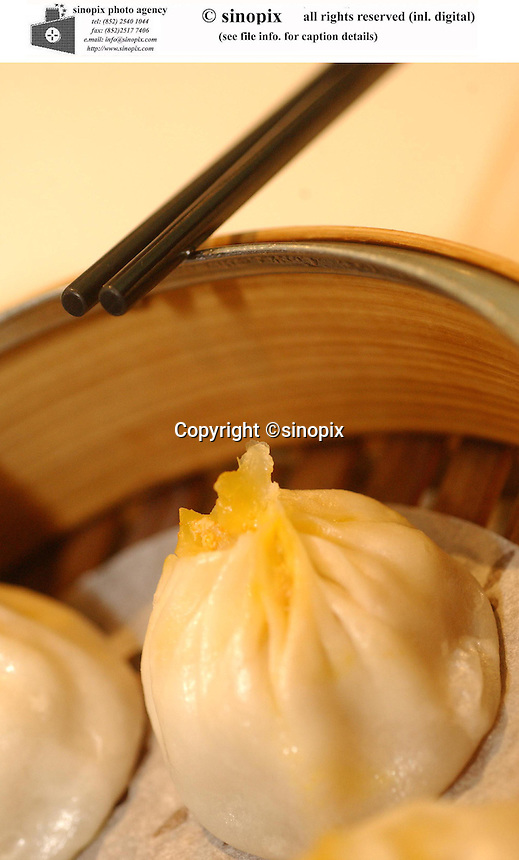 Xiao Long Bao dumplings at Xiao Nan Gua restaurant in Hong Kong.