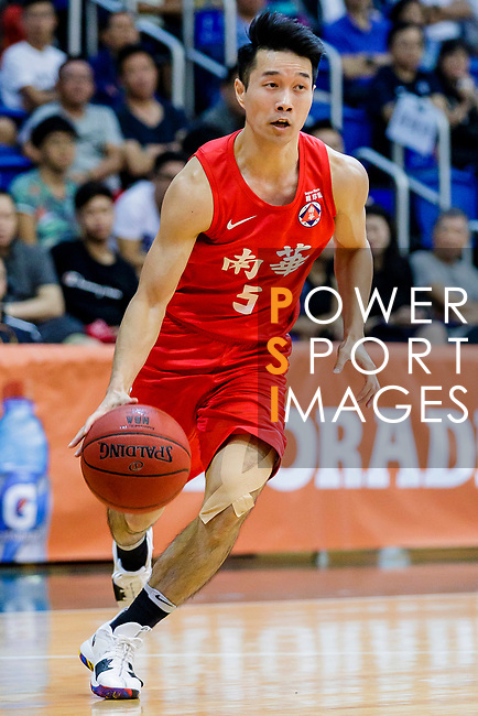Lo Yi Ting #5 of SCAA Men's Basketball Team goes to the basket against the Eastern Long Lions during the Hong Kong Basketball League game between Eastern Long Lions and SCAA at Southorn Stadium on May 29, 2018 in Hong Kong. Photo by Yu Chun Christopher Wong / Power Sport Images