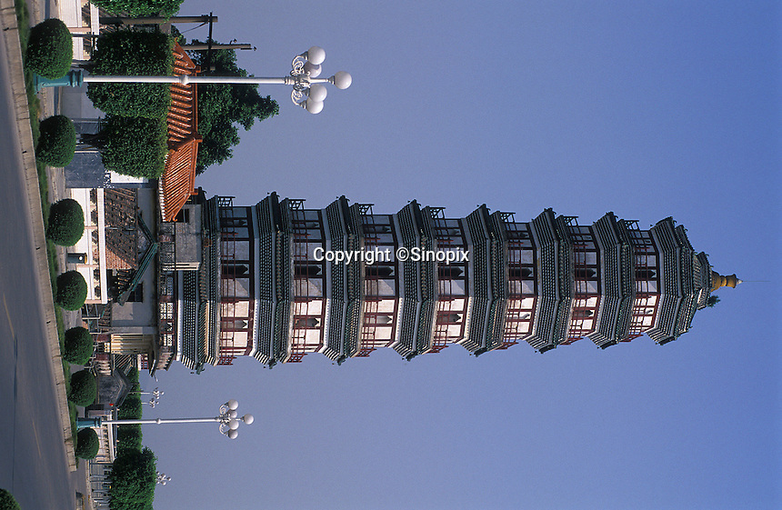 Chongxi Ta Pagoda in ZhaoQing city, Guangdong Province, China. .2004