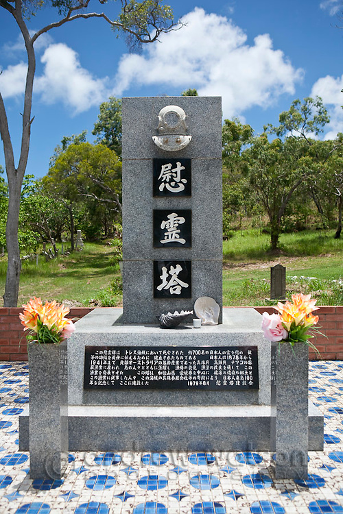 Memorial to Japanese Pearl Divers in Thursday Island cemetery.  Thursday Island, Torres Strait Islands, Queensland, Australia
