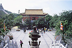 Po Lin Monastery is a Buddhist monastery, located on Ngong Ping Plateau, on Lantau Island, Hong Kong.