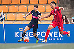 HKFA U-21 vs Singapore Cricket Club during the Main of the HKFC Citi Soccer Sevens on 21 May 2016 in the Hong Kong Footbal Club, Hong Kong, China. Photo by Li Man Yuen / Power Sport Images