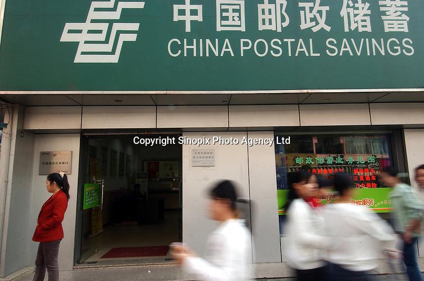 A customer at the China Postal Savings Bank in Changping, Guangdong..