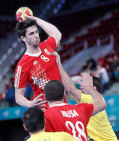Croatia v Australia.23rd Men's Handball World Championship.