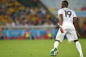 Paul Pogba (FRA),<br /> JUNE 25, 2014 - Football / Soccer : FIFA World Cup Brazil 2014 Group E match between Ecuador 0-0 France at Estadio Do Maracana stadium in Rio de Janeiro, Brazil.<br /> (Photo by FAR EAST PRESS/AFLO)
