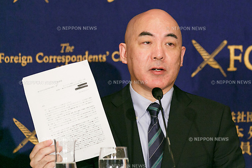 Japanese author Naoki Hyakuta speaks during a news conference at The Foreign Correspondents' Club of Japan on July 4, 2017, Tokyo, Japan. Hyakuta, who's views include denial of the Nanking massacre, spoke about the cancellation of his lecture at Hitotsubashi University because a group of students, belonging to the school's Anti-Racism Information Center (ARIC), had argued that his views were discriminatory toward certain ethnic groups and that he shouldn't be allowed to speak at the University festival. (Photo by Rodrigo Reyes Marin/AFLO)