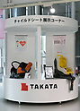 June 26, 2017, Tokyo, Japan - A Takata display is seen inside a showroom on June 26, 2017. Japanese airbag manufacturer Takata Corporation files for bankruptcy protection in Japan and the United States following the company's global recall involving its defective airbags and massive liabilities. (Photo by AFLO)