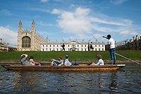 Cambridge University in Cambridge, England