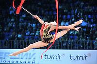 "ALINA MAKSYMENKO  of Ukraine performs on way to winning 3 of 4 Event Finals at 2011 World Cup Kiev, ""Deriugina Cup"" in Kiev, Ukraine on May 8, 2011."